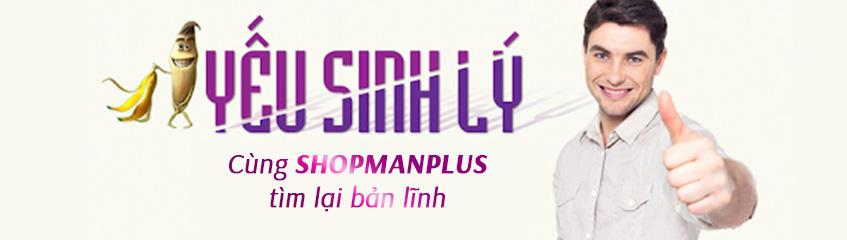 Shopmanplus.com banner 0